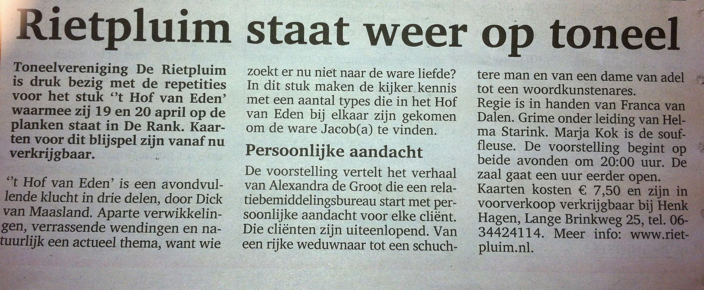 SC_HofvanEden